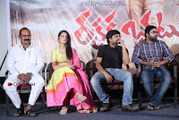 Rakshaka Bhatudu Telugu Movie Audio Launch Event  0080.jpg