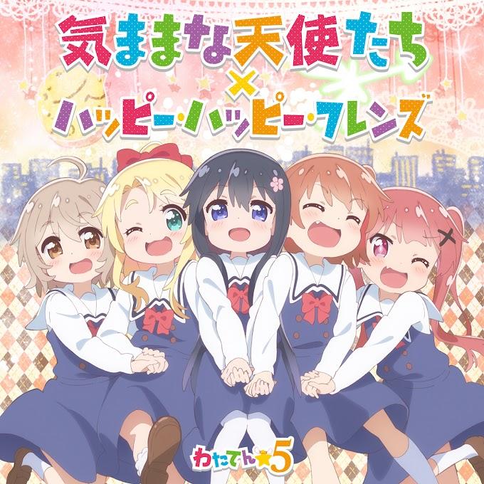 [Album] Tenshitachi/Happy Happy Friends | FLAC