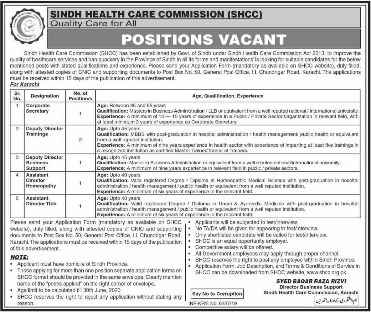 Sindh Health Care Commission SHCC Jobs