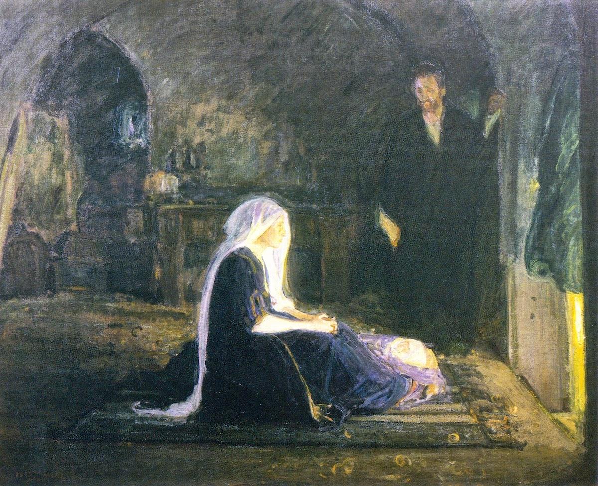 القديسة العذراء مريم