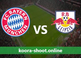 بث مباشر مباراة لايبزيغ وبايرن ميونخ اليوم بتاريخ 03/04/2021 الدوري الالماني