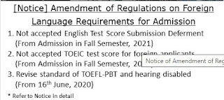 Fully Funded IELTS / TOEFL Waiver Scholarships