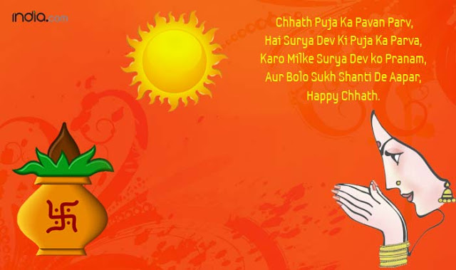 30+ Message Wishes SMS Of Happy Chhat Puja 2016 - Best Chhat Puja Quotes Wallpapers Cards