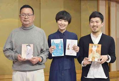 46 Fakta Majalah Shukan Bunshun Jepang 8