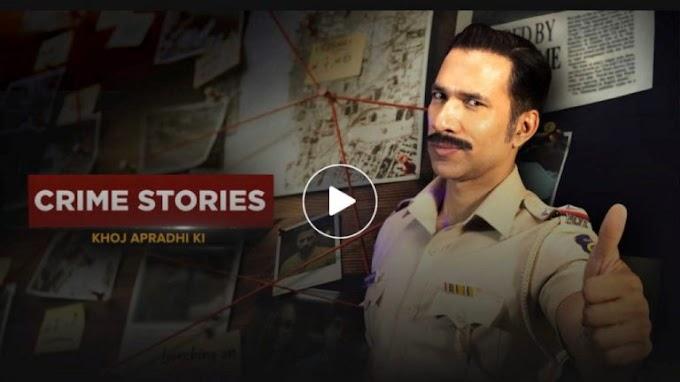 Flipkart Crime Stories Answers 21 March 2021 Today Khoj Apradhi Ki