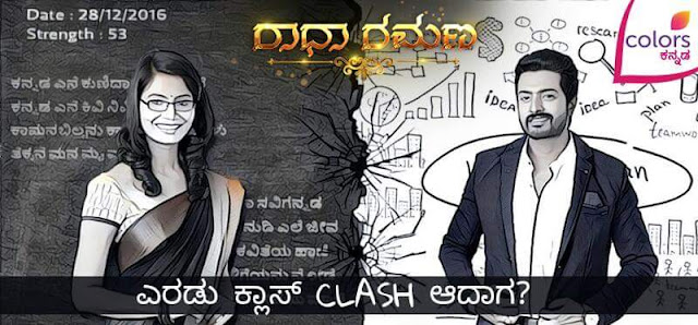 'Radha Ramana' Serial on Colors Kannada Plot Wiki,Timing,Cast,Promo,Title Song