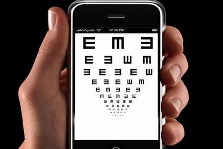 تحميل تطبيق فحص النظر, تطبيق فحص النظر للاندرويد, تطبيق فحص النظر للايفون, تطبيق فحص النظر, تحميل تطبيق فحص البصر, تنزيل برنامج فحص العين