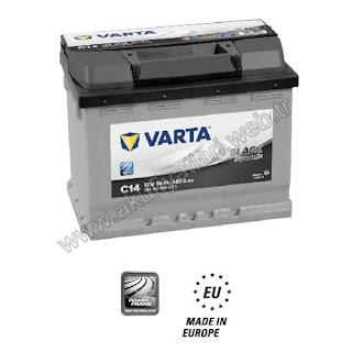 varta-c14