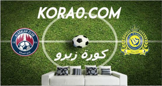 مشاهدة مباراة النصر والعدالة بث مباشر