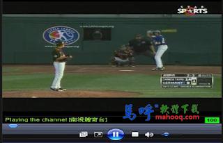 手機免費看MLB(民視)、緯來體育(NBA、中華職棒)等節目 - 台灣好 直播電視TV