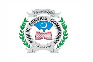 Khyber Pakhtunkhwa Public Service Commission KPPSC Jobs August 2021