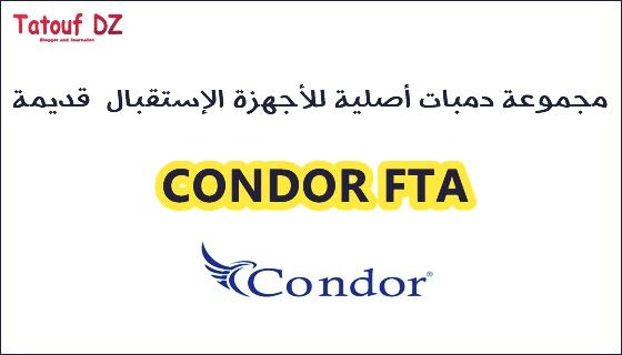 Dump Condor دامبات لأجهزة استقبال كوندور