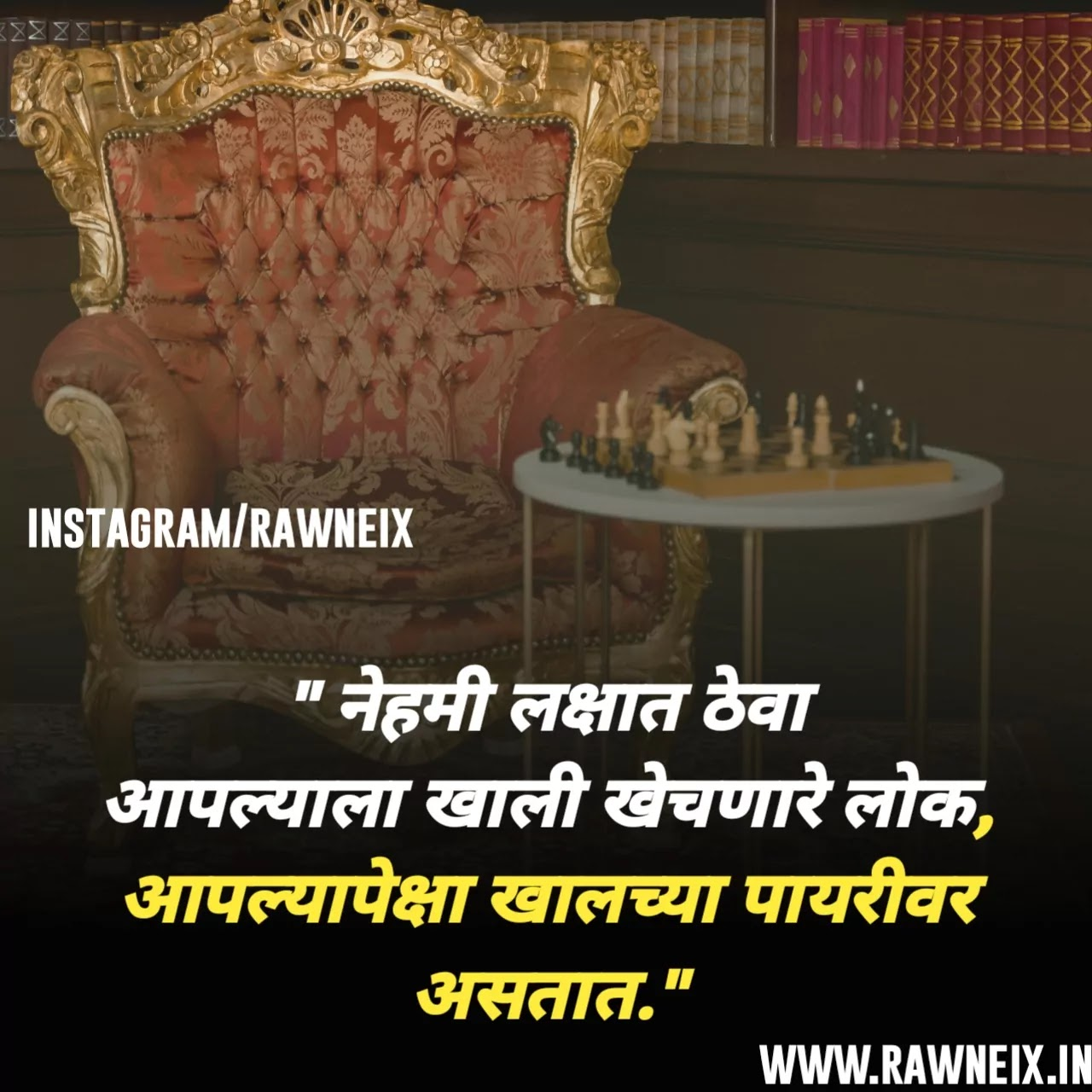 Motivational Quotes In Marathi | Inspirational Quotes In Marathi With Images