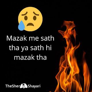 whatsapp dp sad for love