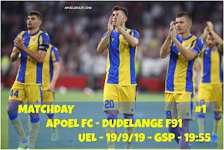 MATCHDAY: ΑΠΟΕΛ - DUDELANGE (UEL #1η) «Πρεμιέρα με νίκη θέλει στο Γιουρόπα Λιγκ ο ΑΠΟΕΛ»