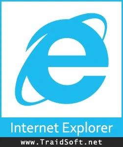 تحميل متصفح انترنت اكسبلورر مجاناً