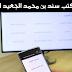استشارات قانونية سريعة مع افضل محامي في جدة