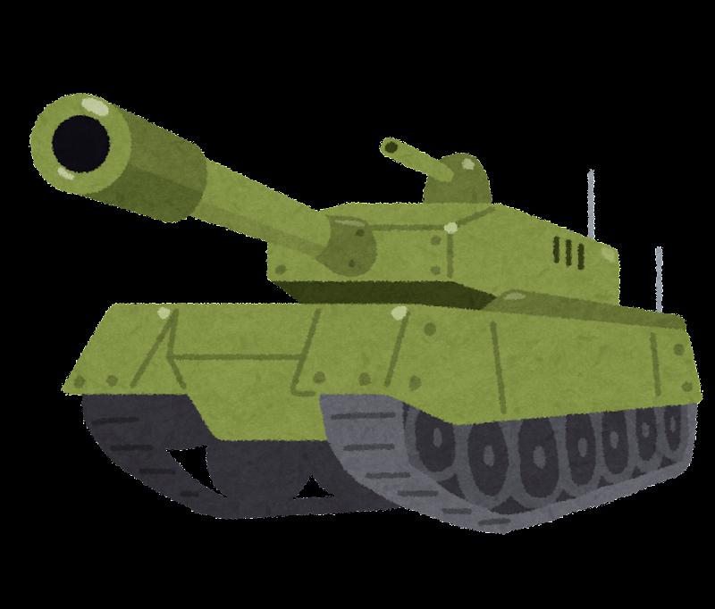 イラスト お正月 イラスト 簡単 : 戦車のイラスト | かわいい ...