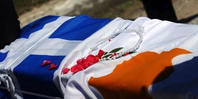 Η άγνωστη συμβολή της Κύπρου στην Ελληνική Επανστάση – Η Φάλαγγα των Κυπρίων