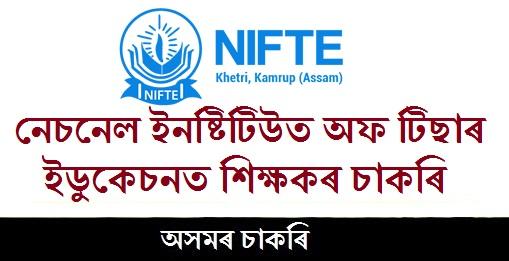 National institute for teacher Education, Khetri Recruitment 2019: Assistant Professor (Education)