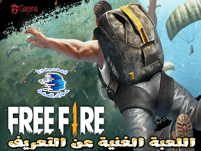 garena fire free youtube ff free fire ps3 aptoide free fire free fire windows google free fire free fire 2018 free fire p90 free fire app store free fire apk android cod free fire garena free fire play store free fire 1 ninja free fire free fire 3d free fire windows 10 free fire google free fire windows 7 free fire 2020 free fire download windows free fire pk free fire gratuit free fire kar98k free fire 4 free fire win free fire last version mbc222com free fire
