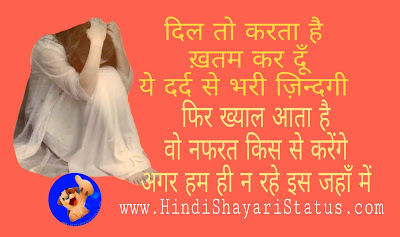 bewafa-shayari-sms-in-hindi