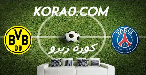 مشاهدة مباراة باريس سان جيرمان وبروسيا دورتموند بث مباشر اليوم 11-3-2020 دوري أبطال أوروبا