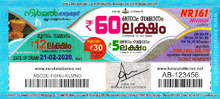 "KeralaLotteries.net, ""kerala lottery result 21 2 2020 nirmal nr 161"", nirmal today result : 21/2/2020 nirmal lottery nr-161, kerala lottery result 21-02-2020, nirmal lottery results, kerala lottery result today nirmal, nirmal lottery result, kerala lottery result nirmal today, kerala lottery nirmal today result, nirmal kerala lottery result, nirmal lottery nr.161 results 21-2-2020, nirmal lottery nr 161, live nirmal lottery nr-161, nirmal lottery, kerala lottery today result nirmal, nirmal lottery (nr-161) 21/2/2020, today nirmal lottery result, nirmal lottery today result, nirmal lottery results today, today kerala lottery result nirmal, kerala lottery results today nirmal 21 2 20, nirmal lottery today, today lottery result nirmal 21-2-20, nirmal lottery result today 21.2.2020, nirmal lottery today, today lottery result nirmal 21-2-20, nirmal lottery result today 21.02.2020, kerala lottery result live, kerala lottery bumper result, kerala lottery result yesterday, kerala lottery result today, kerala online lottery results, kerala lottery draw, kerala lottery results, kerala state lottery today, kerala lottare, kerala lottery result, lottery today, kerala lottery today draw result, kerala lottery online purchase, kerala lottery, kl result,  yesterday lottery results, lotteries results, keralalotteries, kerala lottery, keralalotteryresult, kerala lottery result, kerala lottery result live, kerala lottery today, kerala lottery result today, kerala lottery results today, today kerala lottery result, kerala lottery ticket pictures, kerala samsthana bhagyakuri"