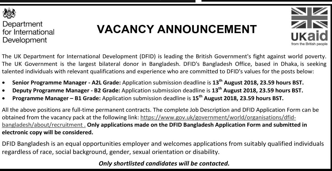 UKAID Job Circular 2018