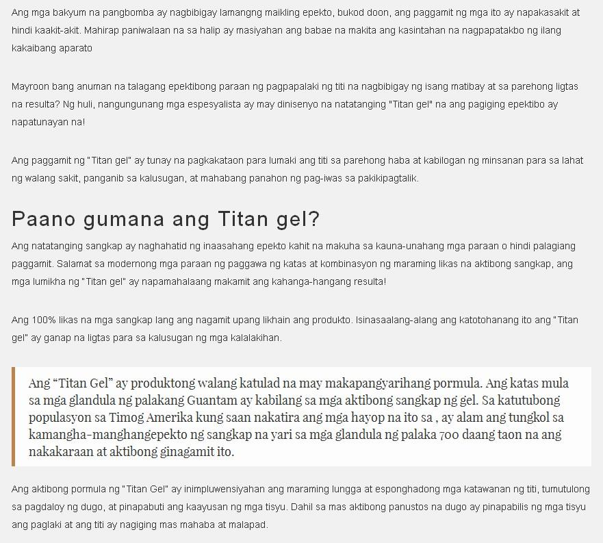 paano ginagamit ang titan gel