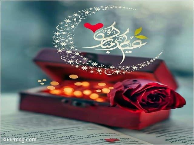 بوستات عيد الفطر 6   Eid Al-Fitr Posts 6