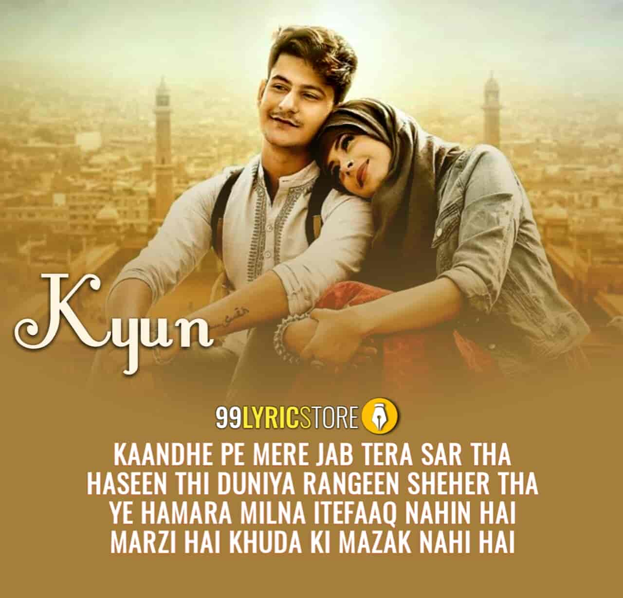 Kyun Lyrics Images Manjul Khattar