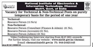 NIELIT Chennai Recruitment 2021 18 Resource Person Posts