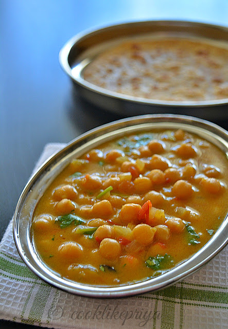 Channa / Chickepeas Curry Recipe