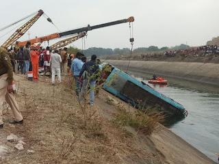 सीधी में नहर में डूबी बस से निकले 45 शव, अब तक इतनों की हुई शिनाख्त