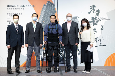 Chinachem Group Executive Director and CEO Donald Choi (second right), Chinachem Group Executive Director and COO Hung-Han Wong (second left), wheelchair climber Lai Chi-wai (centre), and Associate Consultant & Honorary Clinical Assistant Professor, Division of Spine Surgery Department of Orthopaedics and Traumatology Queen Mary Hospital, The University of Hong Kong Dr Paul Aarne Koljonen (first left)