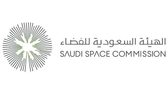 الهيئة السعودية للفضاء توقع اتفاقية مع جامعة أريزونا الأمريكية في مجال المشاريع والأنشطة المرتبطة بعلوم الفضاء