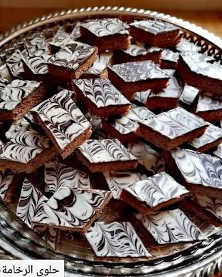 وصفة حلوة رخامة بالتمر والكركاع..وصفات حلويات سهلة وبسيطة - وصفات طبخ حلويات - وصفات حلويات العيد - وصفات حلويات بالصور والمقادير - وصفات حلويات سهلة - وصفات طبخ حلويات سهلة - وصفة البريوش - وصفة بيتزا سهلة - وصفة حلويات - وصفات بيتزا مكتوبة - وصفات طبخ حلويات سهلة وسريعة - وصفات حلوى سهلة - وصفة طبخ