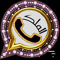 تحميل واتساب الملك أخر اصدار : تنزيل واتس اب الملكي 2021 KiwhatsApp تحديث يومي