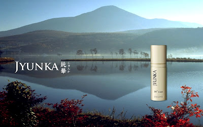 jyunka miracle fluid from japan