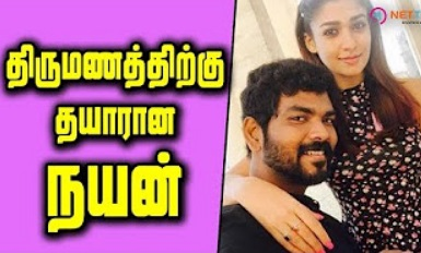 Nayanthara And Vignesh Sivan Marriage Conform Its Going To Be Next Year