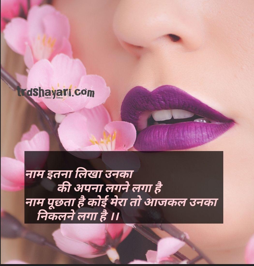 Sad shayari for girl image download