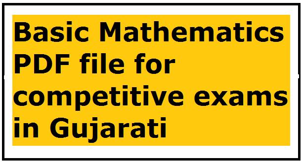 Basic Mathematics PDF file for competitive exams in Gujarati