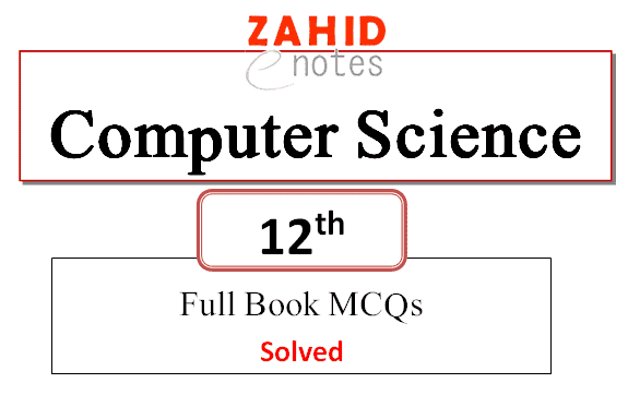 2nd year computer science chapter wise MCQs solved pdf