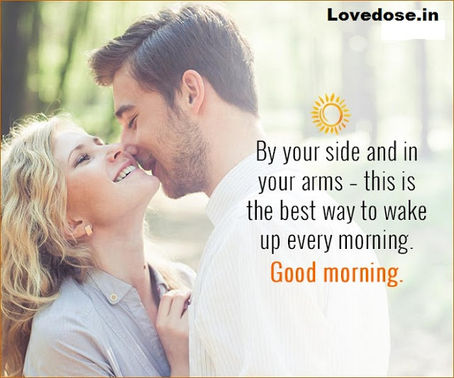 romantic good morning wife picture, images