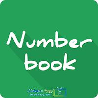 تحميل برنامج نمبر بوك للايفون