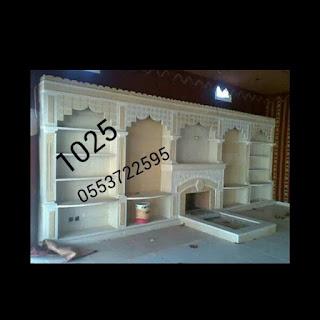 مشبات IMG-20150608-WA0002