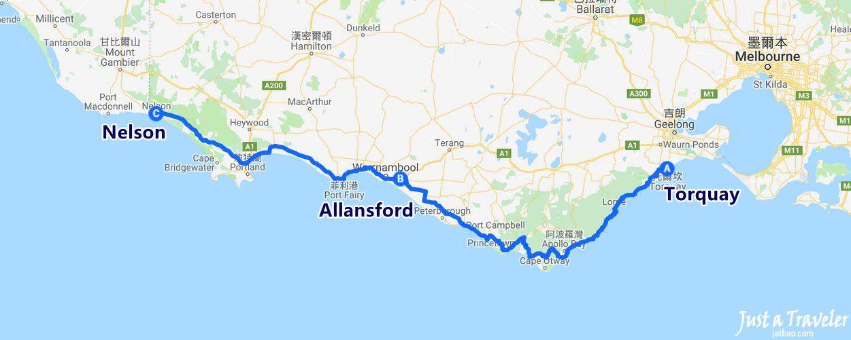 墨爾本-大洋路-景點-地圖-Map-推薦-一日遊-二日遊-自由行-行程-旅遊-跟團-交通-自駕-住宿-澳洲-Melbourne-Great-Ocean-Road-Travel-Tour-Australia