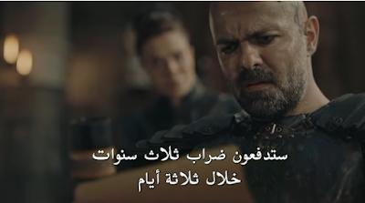 مسلسل المؤسس عثمان الحلقة 62 مترجمة موقع النور – قصة عشق HD قيامة عثمان -عثمان يقتل توغاي