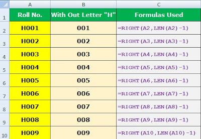 3 Simple Ways to Remove First Character in Excel Cell | जाने Excel में सेल से पहला कैरेक्टर कैसे निकालते है?